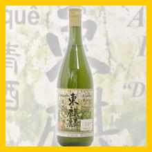 Compro Sake