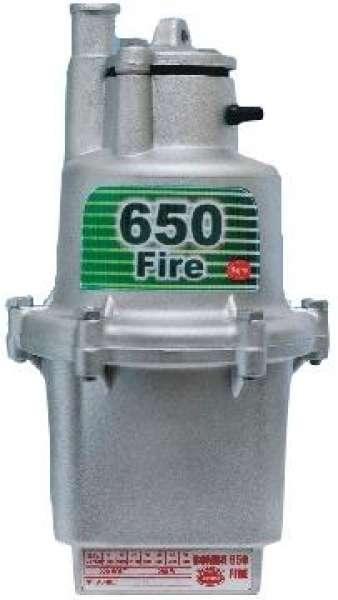 Compro Bomba Submersa 650 Fire (Sapeca)