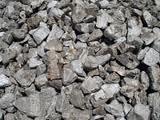Compro Ferro Cromo Alto Carbono