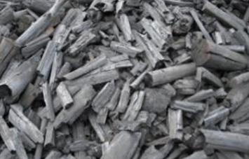 Compro Carvão Vegetal