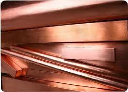 Compro Perfis de cobre