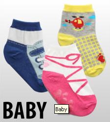 Compro Baby