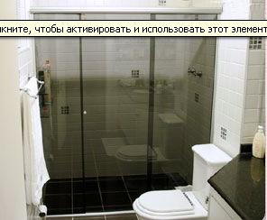 Compro Box para banheiros