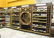 Compro Expositor lateral para vinhos
