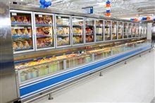 Compro Expositor frigorifico combinado