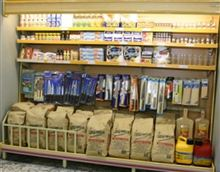 Compro Expositor de acessorios para churrasco