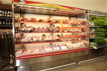 Compro Expositor frigorifico para carnes