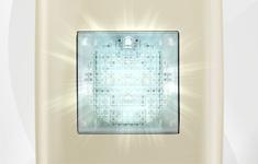 Compro Luz de emergência autônoma