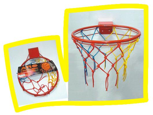 Compro Aro de basquete