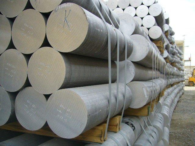 Compro Alumínio primário