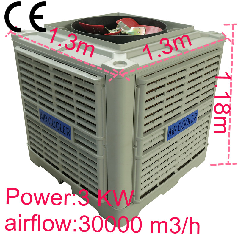 Compro Climatizadores evaporativos industriales