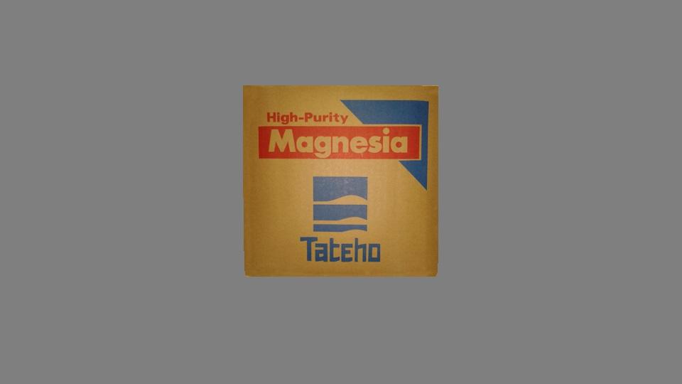 Compro Óxido de Magnesio Tateho