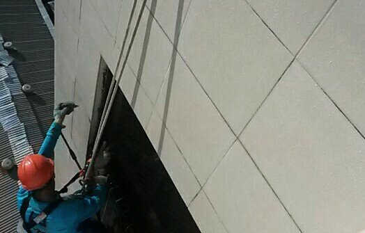 Compro Lavagem de fachada