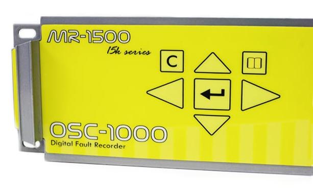 Compro MR-1500