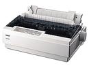 Compro Impressoras Matriciais