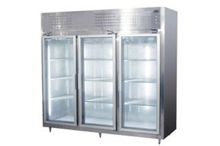 Compro Câmara de resfriamento congelamento