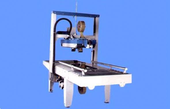 Compro Máquina seladora de caixas de papelão
