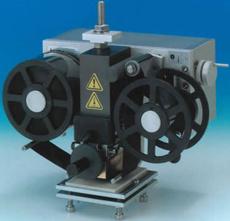 Compro Impressora de marcação por transferência térmica