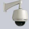 Compro VSD 1000 36X - Câmera speed dome com zoom de 36x