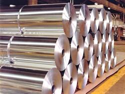Compro Bobinas de aluminio