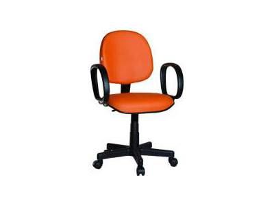Compro Cadeira modelo executiva