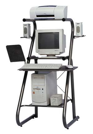 Compro Rack tubular para computador