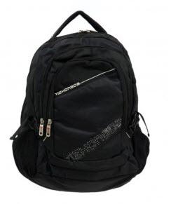Compro Mochila para Notebook - Black (Preta).