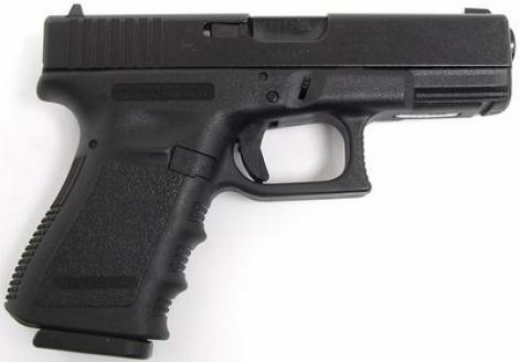 Compro Glock - G-25