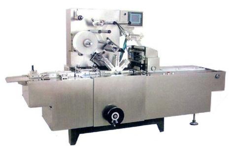 Compro Celofanadoras BTBI-250