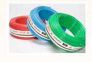 Compro Cabos de energia - a linha de fios e cabos conta com dupla extrusão de isolamento.