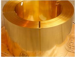 Compro Laminados - nome genérico para fitas, tiras e chapas, são fabricados com ligas, dimensões e formatos diversos.