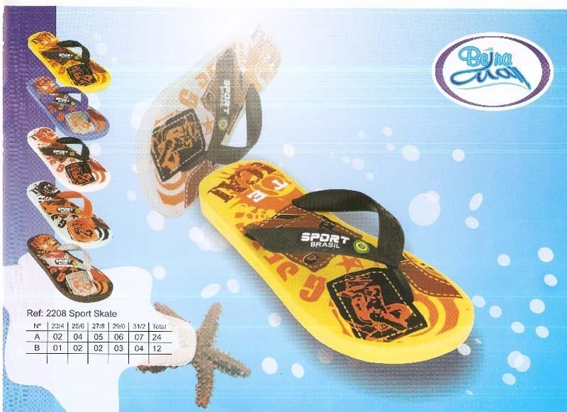 Compro Sport Skate