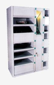 Comprar Garde 2000 16g