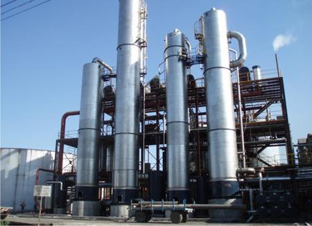 Processo de separação de misturas - destilação