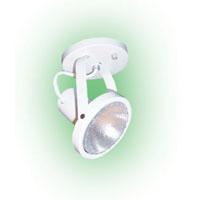 Compro Luminarias Spots