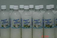Compro Água-de-coco Congelada
