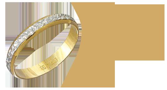 Compro Aliança de compromisso em ouro 18k com detalhes em ouro branco.