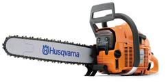 Compro Motosserras Husqvarna 288XP
