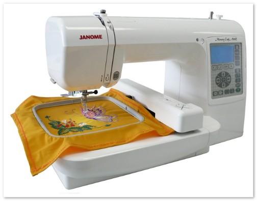 Compro Maquina de bordar Janome MC200E