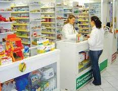 Compro Farmácia