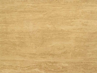 Compro Marmore Travertino Clássico Polido