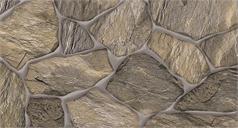 Piso Stone Cinza