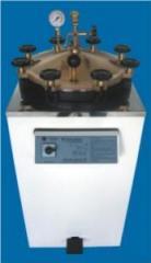 Autoclave Vertical 137 litros