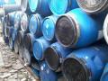 Bombonas PVC 200lts