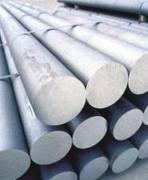 Barra de aluminio