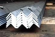 Cantoneira aço inox dobrada