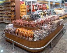 Expositor para produtos salmodaros