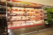 Expositor frigorifico para carnes