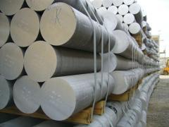 Alumínio primário
