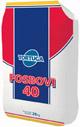 FOSBOVI 40 Suplemento exclusivo de minerais